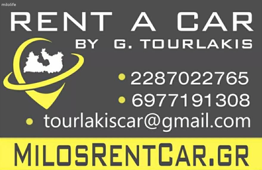 Milos rent car αναζήτηση προσωπικού