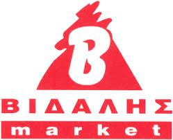 Βιδάλης Market